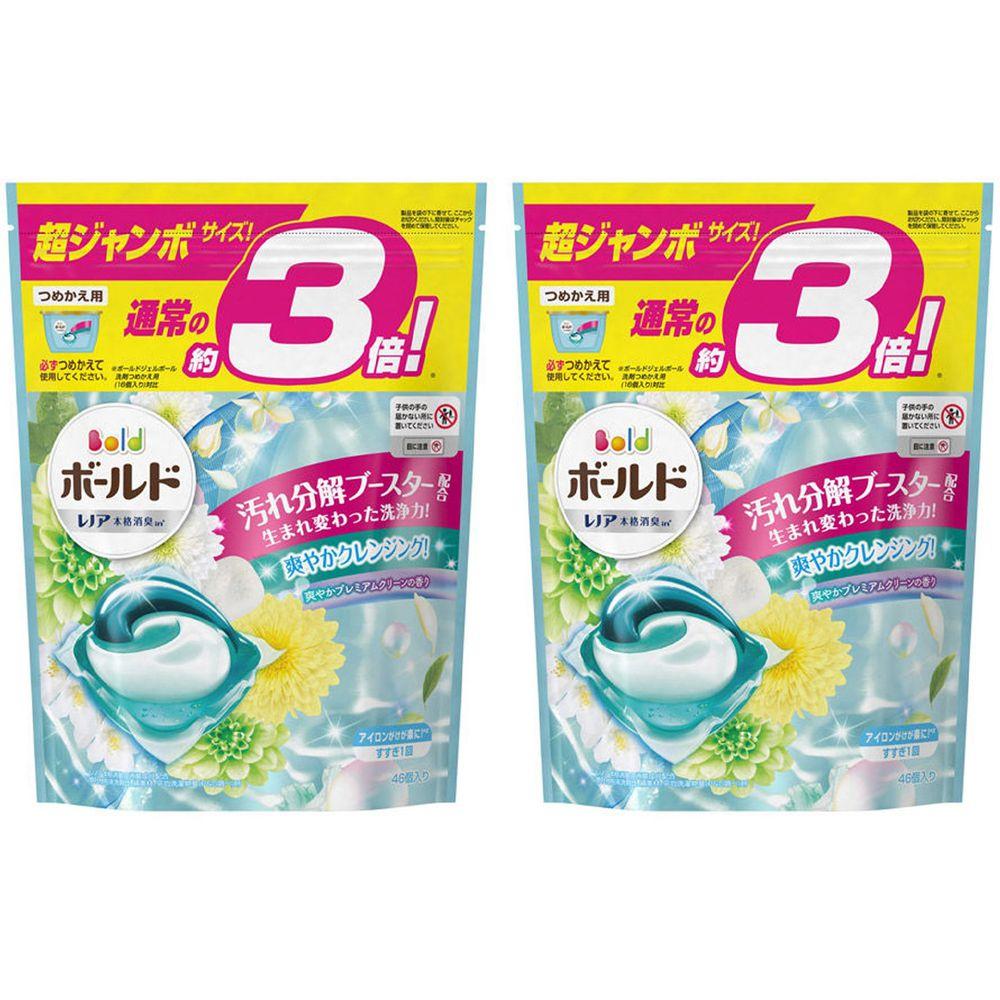 日本 P&G - 2020新版 洗衣膠球-補充包-桂花清香-46顆入/袋(883g)*2