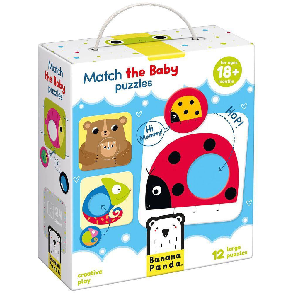Banana Panda - 初階拼圖-動物寶寶配對-24片、12款拼圖