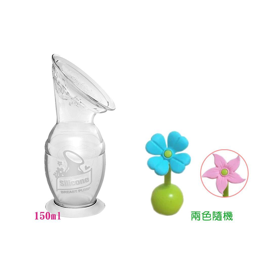 紐西蘭 HaaKaa - 第二代真空吸力集乳器-新手媽媽簡配組(新版 - 限定花色)-150mLx1+小花瓶塞(櫻花粉或Tiffany藍 隨機出貨)x1