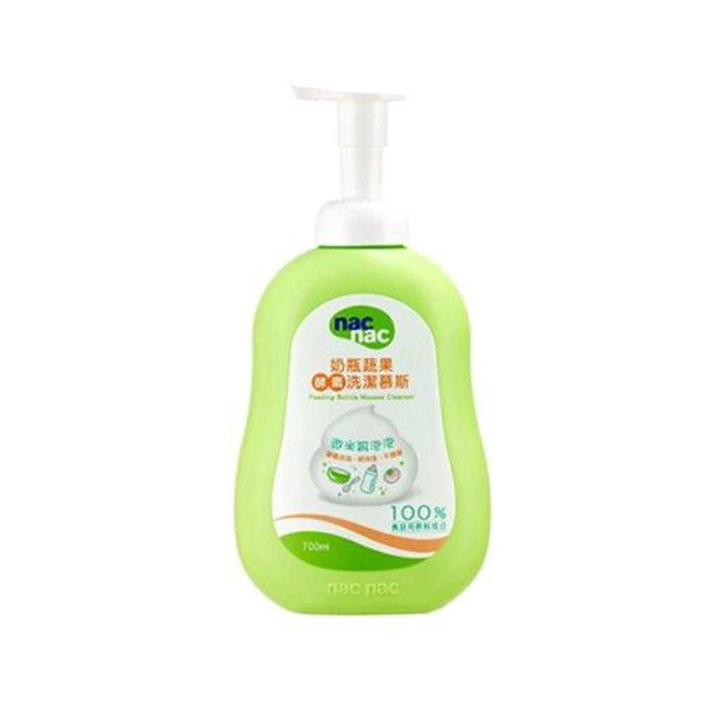 nac nac - 奶瓶蔬果酵素洗潔慕斯-700mL