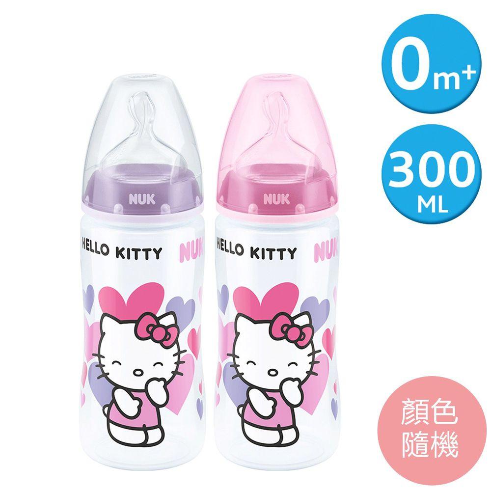 德國 NUK - 寬口徑PP奶瓶-Hello Kitty-(顏色隨機出貨) (附1號中圓洞矽膠奶嘴0m+)-300ml