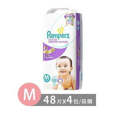 全新升級日本境內限定紫色幫寶適尿布-黏貼型 (M [6-11kg])-48片x4包/箱