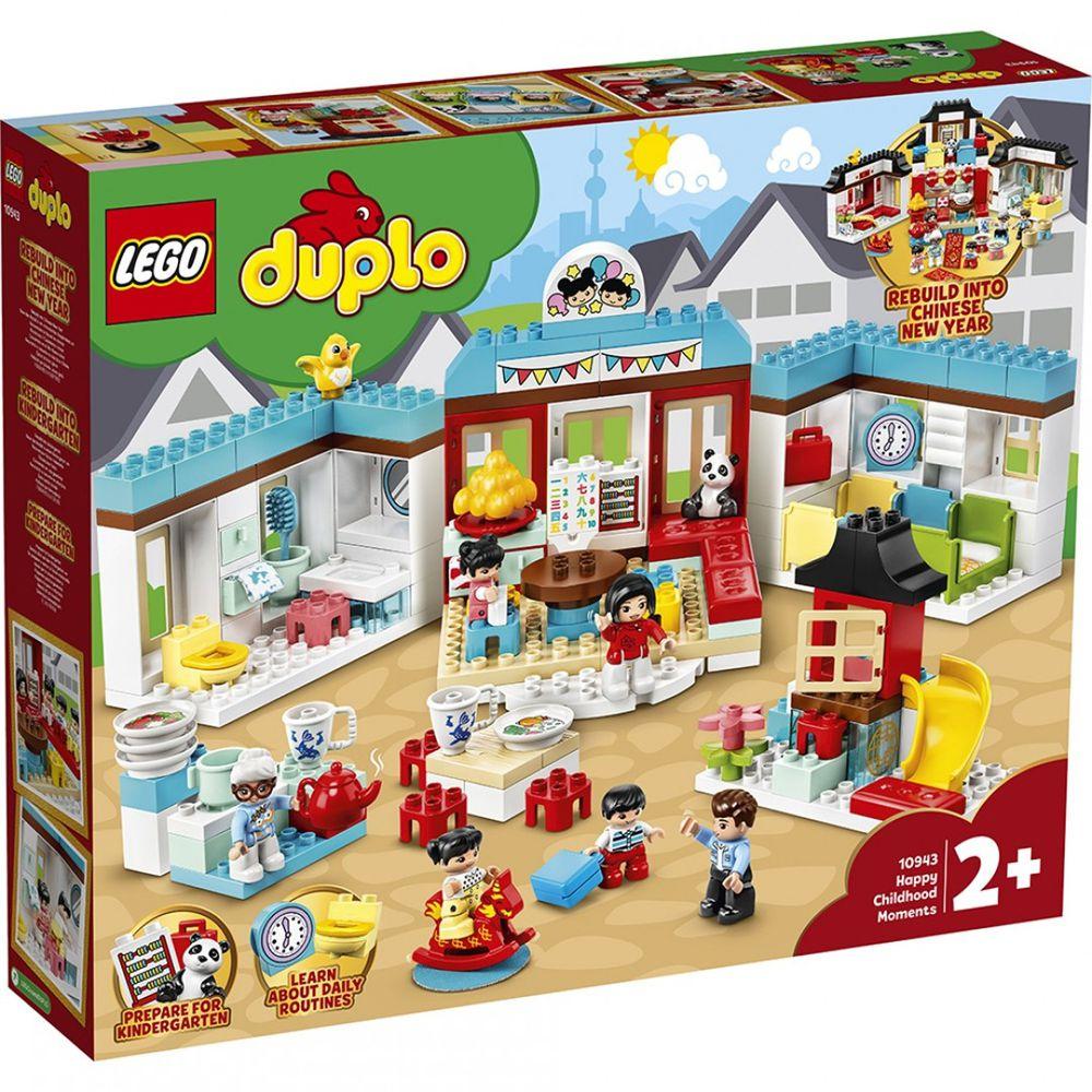 樂高 LEGO - 樂高積木 LEGO《 LT10943 》Duplo 得寶系列 -快樂童年-277pcs