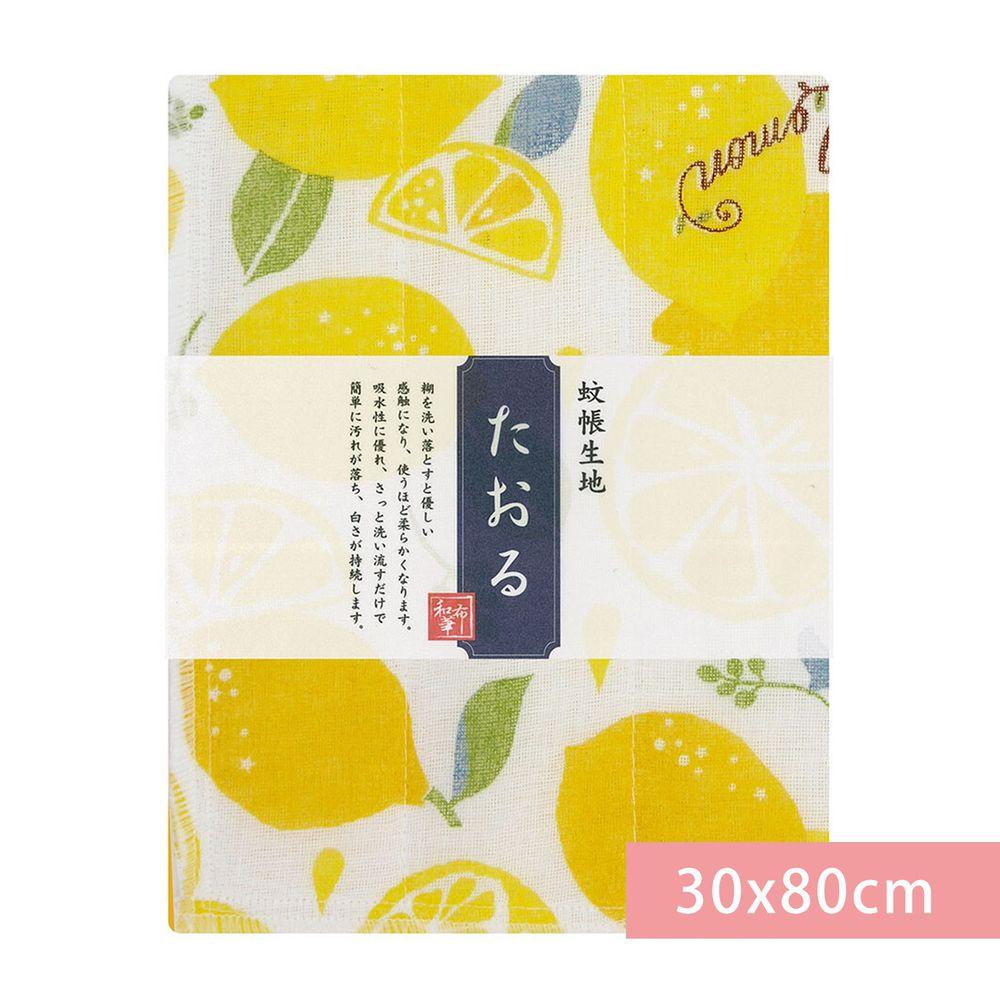 日本代購 - 【和布華】日本製奈良五重紗 長毛巾-檸檬-黃 (30x80cm)