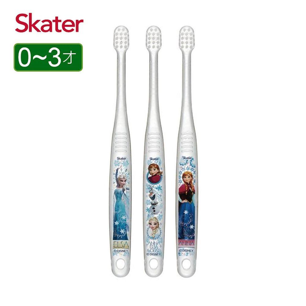 日本 SKATER - 幼兒牙刷(0-3歲)3入組-FROZEN