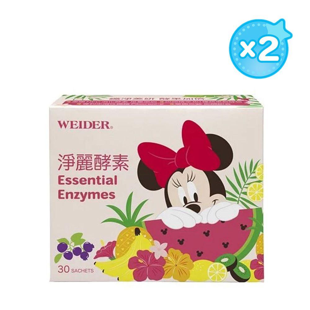 WEIDER 美國威德 - 淨麗酵素-30包/盒*2