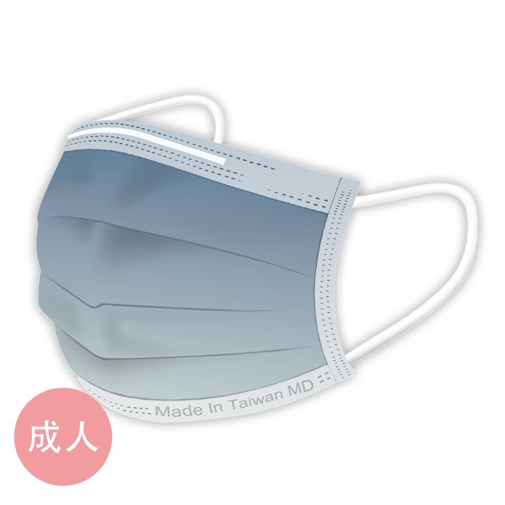 STYLEi 史戴利 - 公主系漸層款-MIT&MD雙鋼印成人口罩-莫蘭迪灰-30入/盒