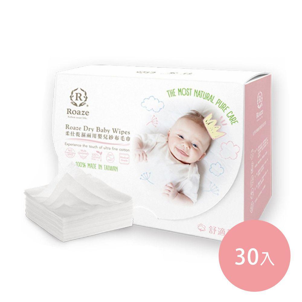 柔仕 - 乾濕兩用布巾量販包(舒適款)-160片/盒x30入-共4800片裝