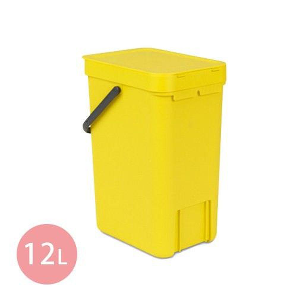 荷蘭 Brabantia - 多功能餐廚置物桶-黃(12L)
