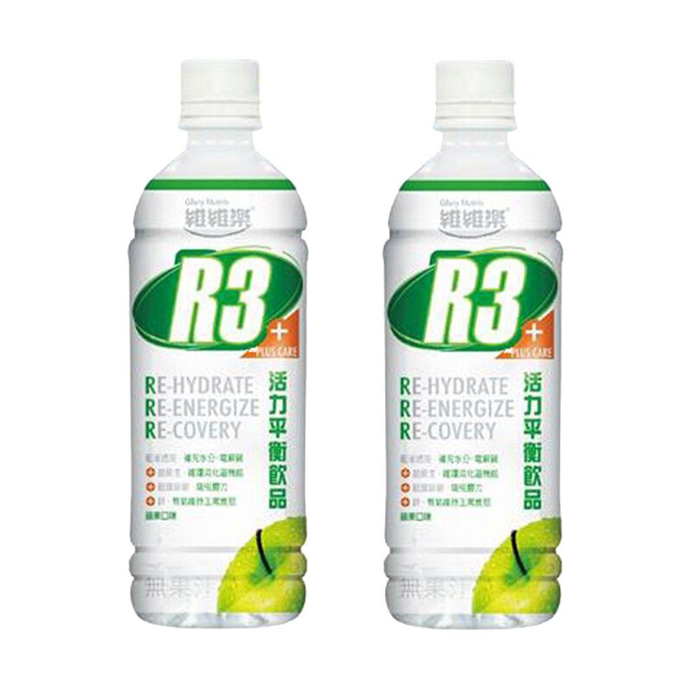 維維樂 - R3活力平衡飲品(蘋果) *2-500毫升/瓶