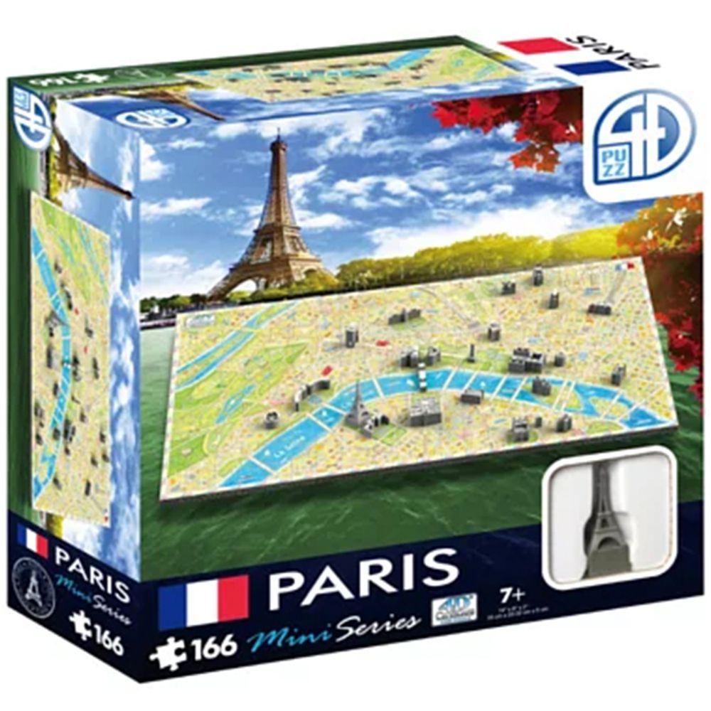 4D Cityscape - 4D-迷你拼圖-巴黎-166片