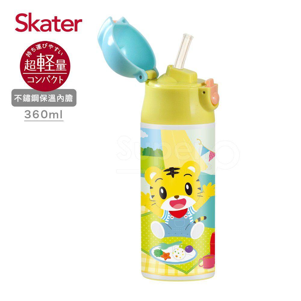 日本 SKATER - 兒童吸管不鏽鋼保溫瓶(360ml)-巧虎PICNIC