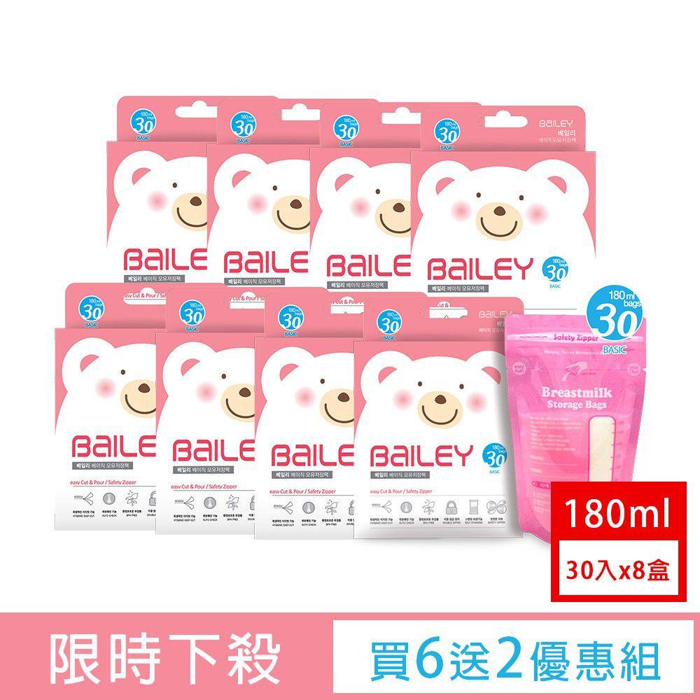 韓國 BAILEY 貝睿 - 感溫母乳儲存袋-限時活動超值組-基本型30入 買6盒送2盒-共240入