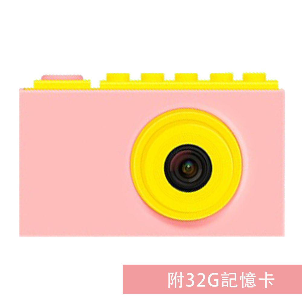 FUNY - 【售完不補】Kids童趣數位相機-粉-【升級附贈】32G記憶卡