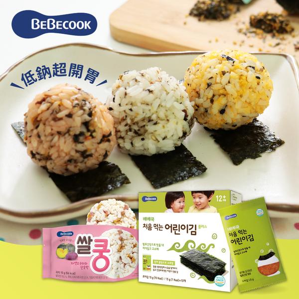 【韓國 BeBecook】幼兒低鈉海苔、寶寶米餅-連續7年榮獲嬰幼兒輔食NO.1