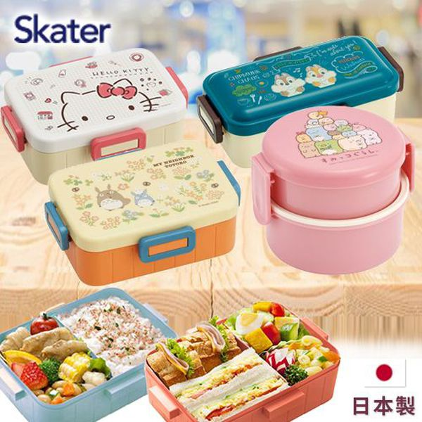 ✪ 【日本 SKATER】可微波便當盒~單品免運! ✪