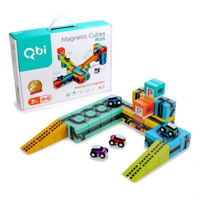 益智磁吸軌道玩具