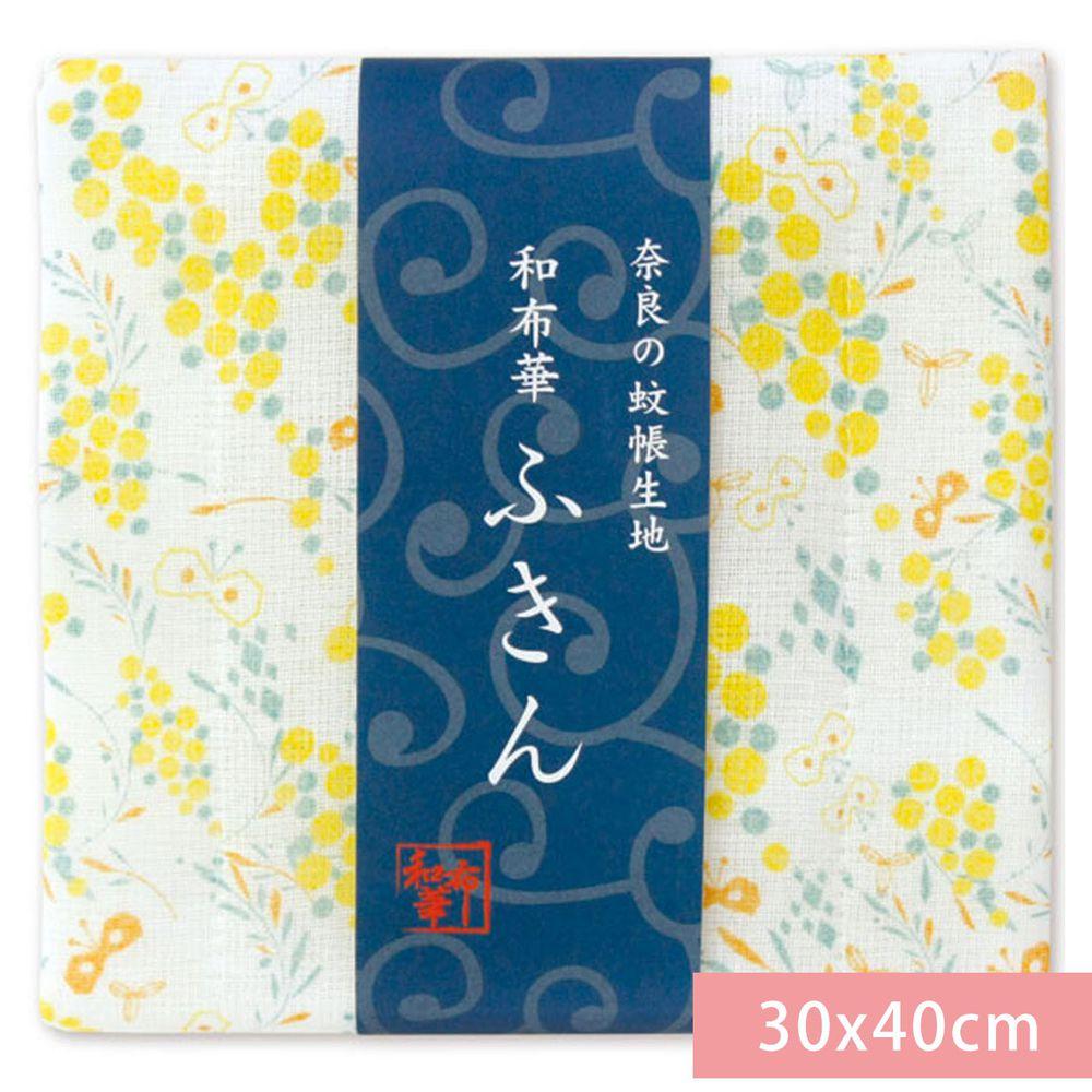 日本代購 - 【和布華】日本製奈良五重紗 方巾-含羞草-黃 (30x40cm)