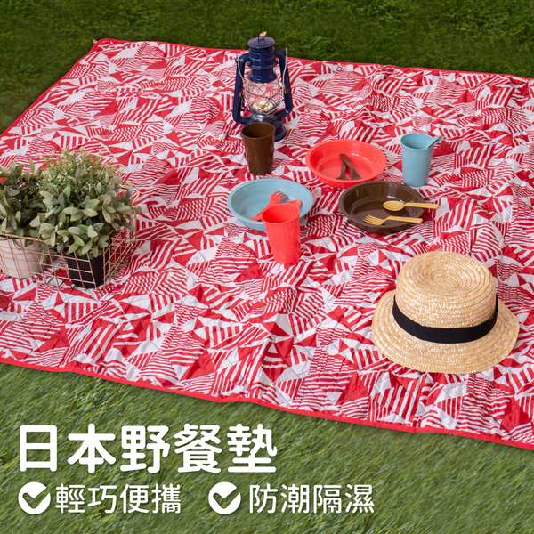 日本野餐道具大集合!打造最時尚野餐風!