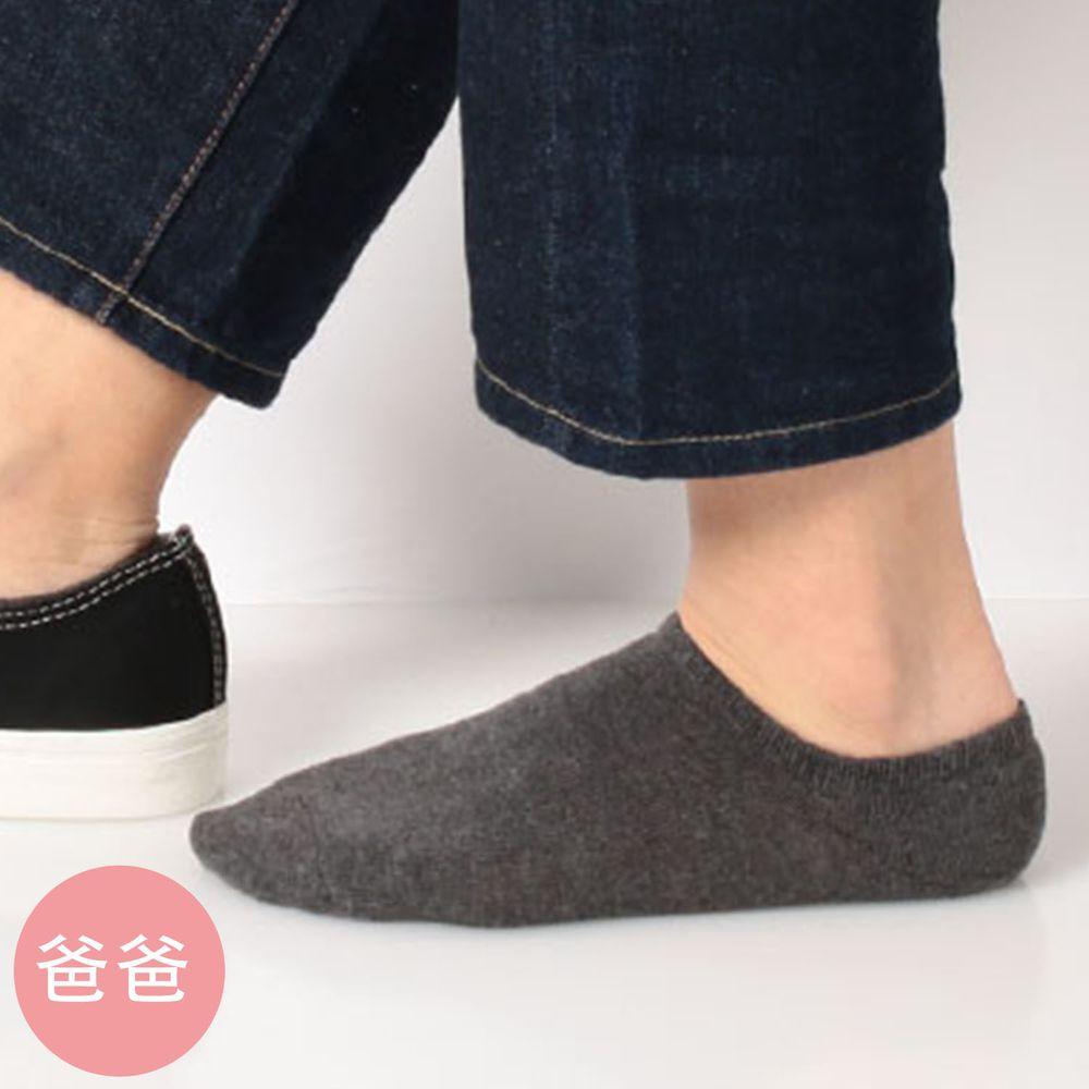 日本 okamoto - 超強專利防滑ㄈ型隱形襪(爸爸)-超深款-深灰-棉混
