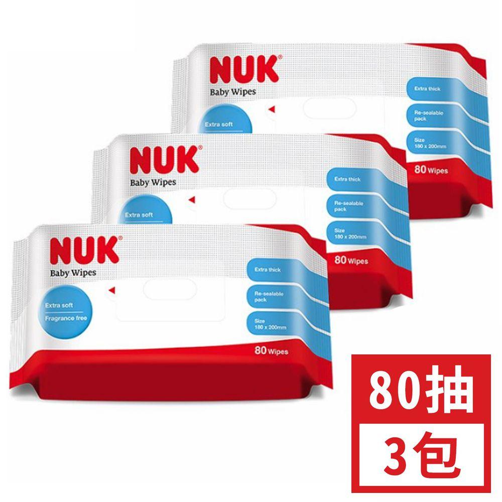 德國 NUK - 濕紙巾-(80抽x3入)/串