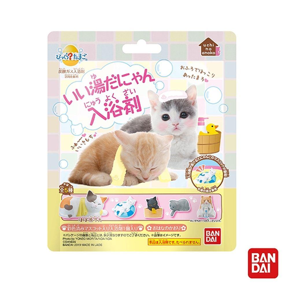 日本 Bandai - 溫泉貓入浴球Ⅲ