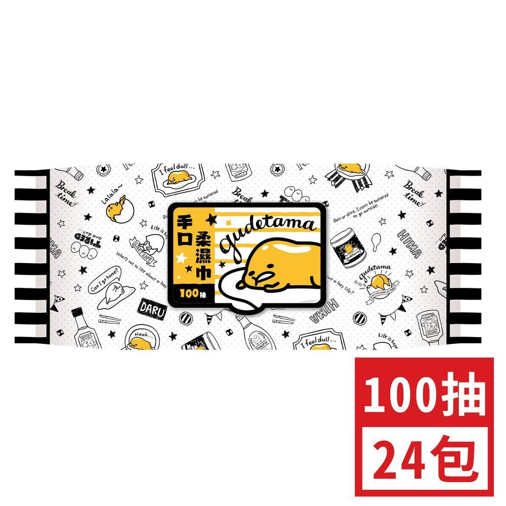 Gudetama - 加蓋蛋黃哥手口柔濕巾-100抽(箱購)-24包/箱