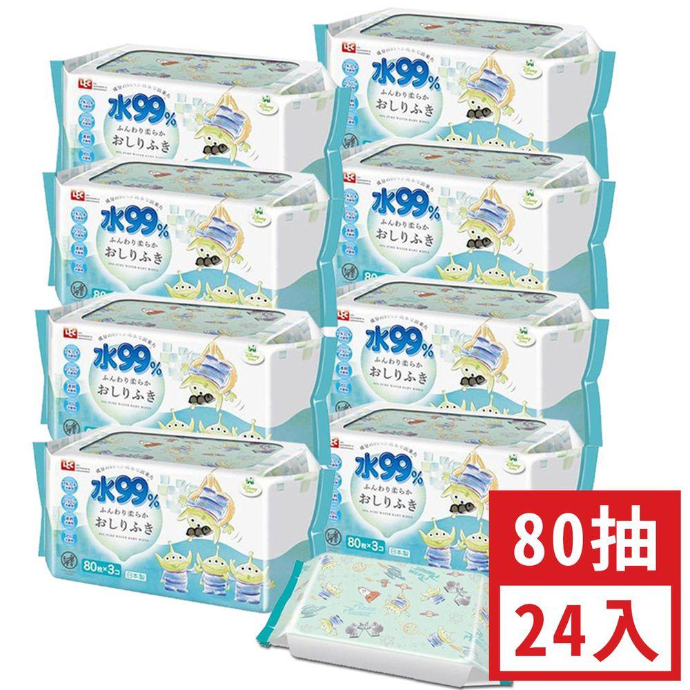 日本 LEC - 純水99%一般型擦屁屁濕紙巾-新款迪士尼-三眼怪-24包入箱購組(免運)-80抽x24包入