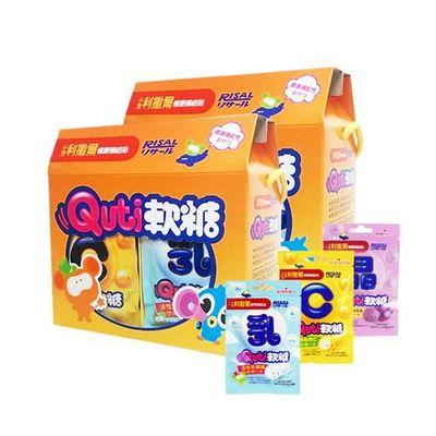【小兒利撒爾】健康補給站 - QUTI軟糖禮盒2盒組-(晶明葉黃素4包+乳酸菌4包+維他命C4包)盒x2組-每包10粒/24包