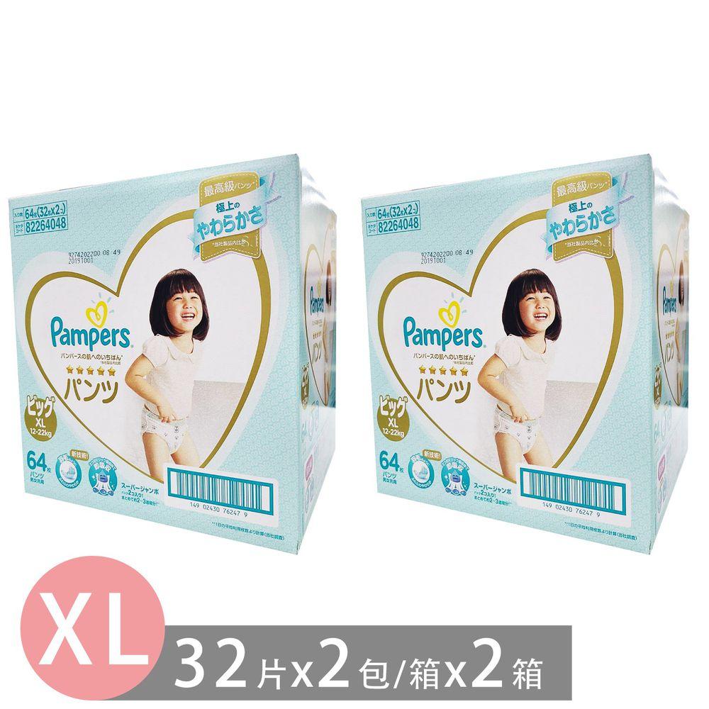 Pampers 幫寶適 - 日本一級幫彩盒版幫寶適尿布-褲型 (XL [12-22kg])-32片x2包/箱*2箱(台灣原廠公司貨 )