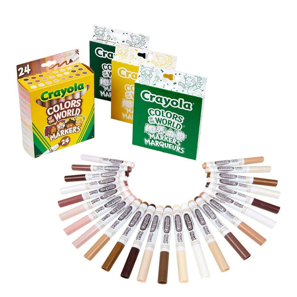 Crayola繪兒樂 - 世界色彩粗錐頭彩色筆24色