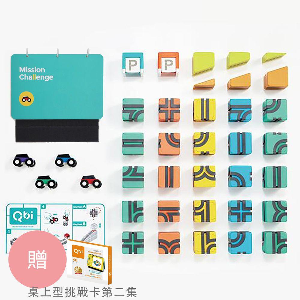 "Qbi - 益智磁吸軌道玩具-同樂組-39件組-買就送""桌上型挑戰卡第二集"""
