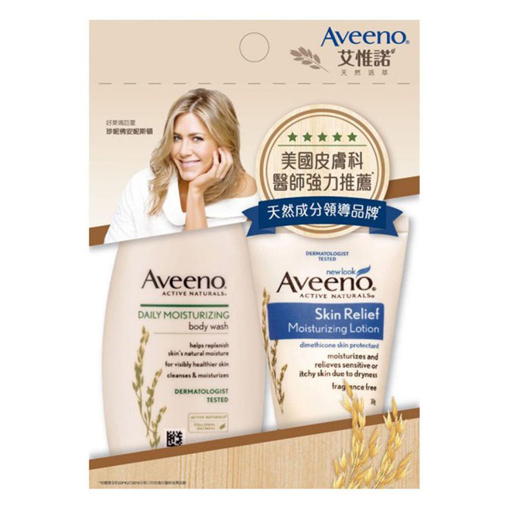 Aveeno 艾惟諾 - 燕麥高效保濕沐浴旅行組-燕麥沐浴乳100g/燕麥高效舒緩保濕乳30g