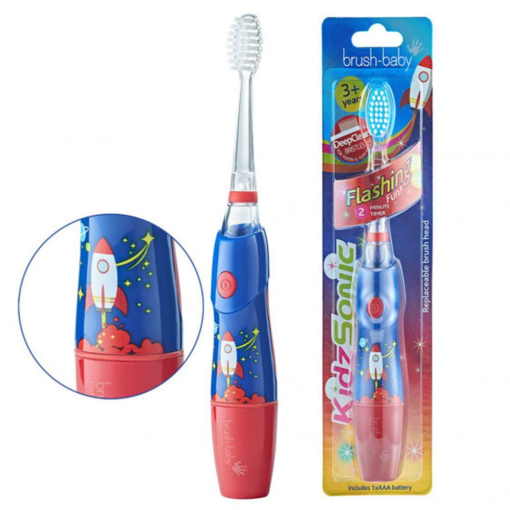 英國 brush-baby - 幼童聲波電動牙刷-3歲以上-太空探險
