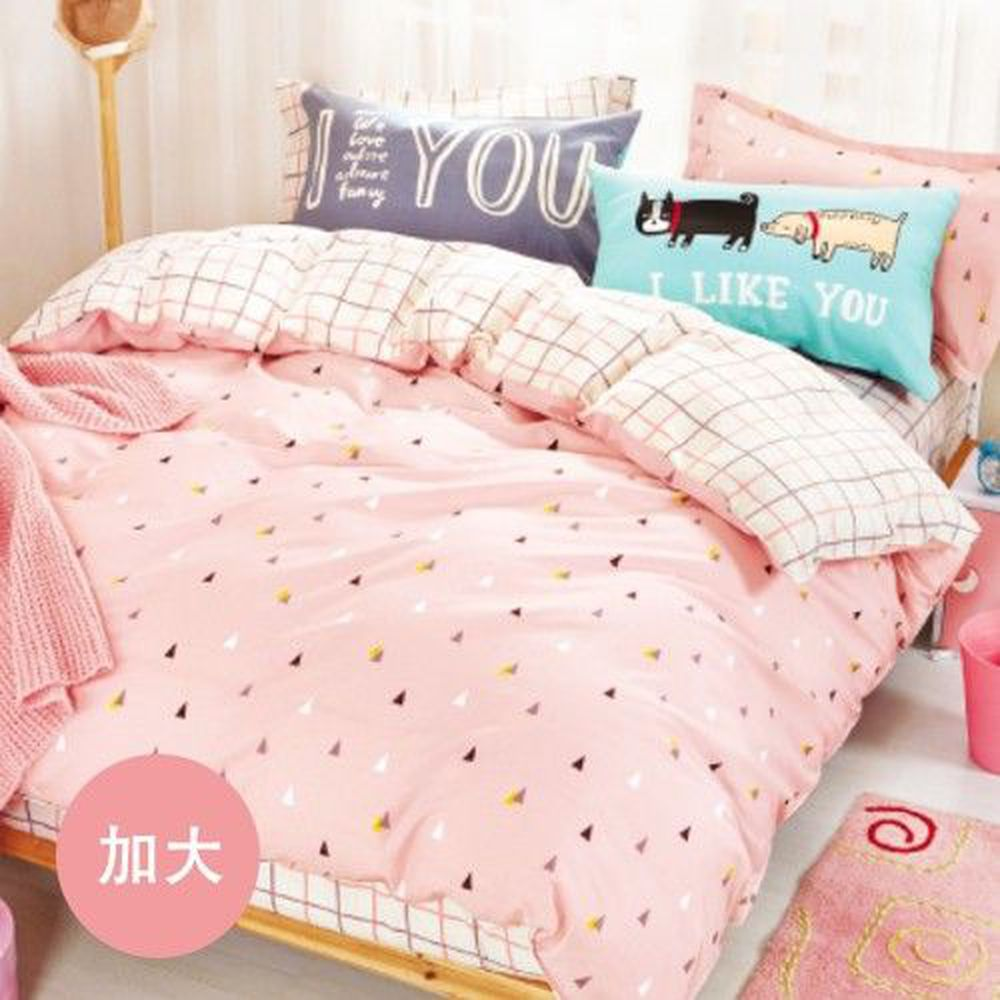 PureOne - 極致純棉寢具組-卡普里之夏-加大四件式枕套床包被套組