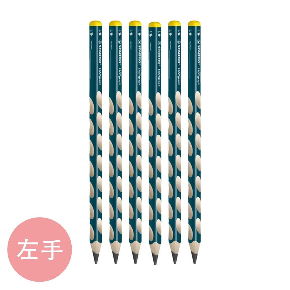 STABILO思筆樂 - STABILO思筆樂 洞洞筆 鉛筆系列 左手 HB(藍綠) 6支入