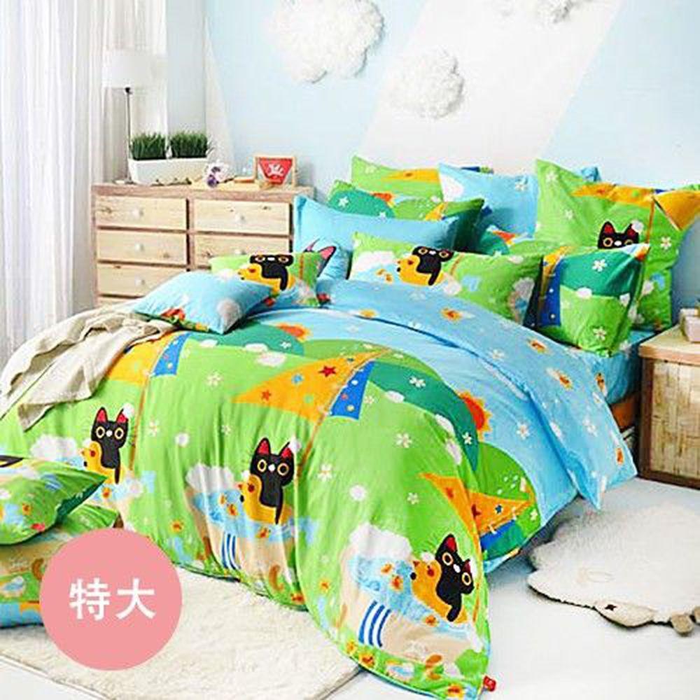 義大利Fancy Belle X Malis - 純棉防蹣抗菌舖棉兩用被床包組-大自然的淋浴-特大