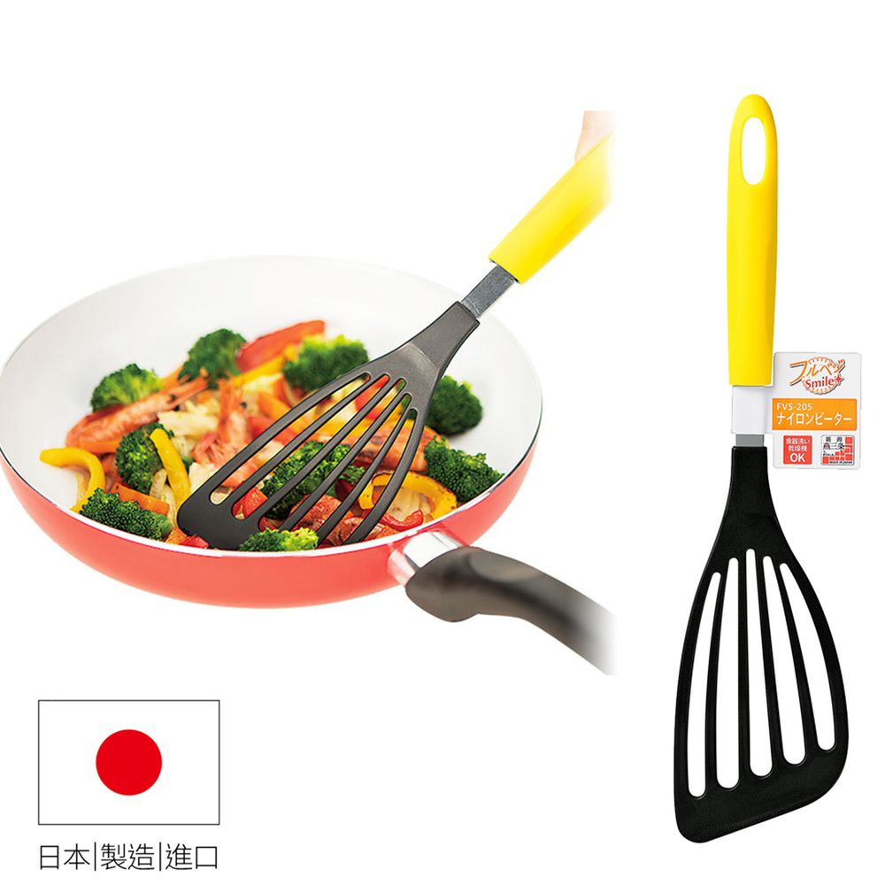 日本下村工業 Shimomura - 耐熱不沾鍋專用斜煎鏟 (黃) FVS-205