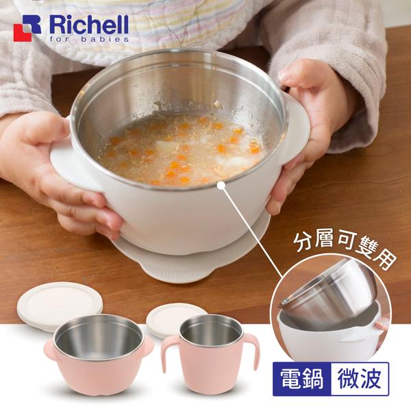 【日本 Richell】雙層可拆不鏽鋼餐碗,耐用又隔熱