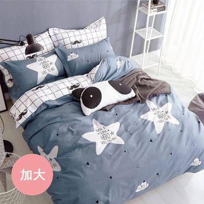 極致純棉寢具組-星海戀-灰-加大三件式床包組