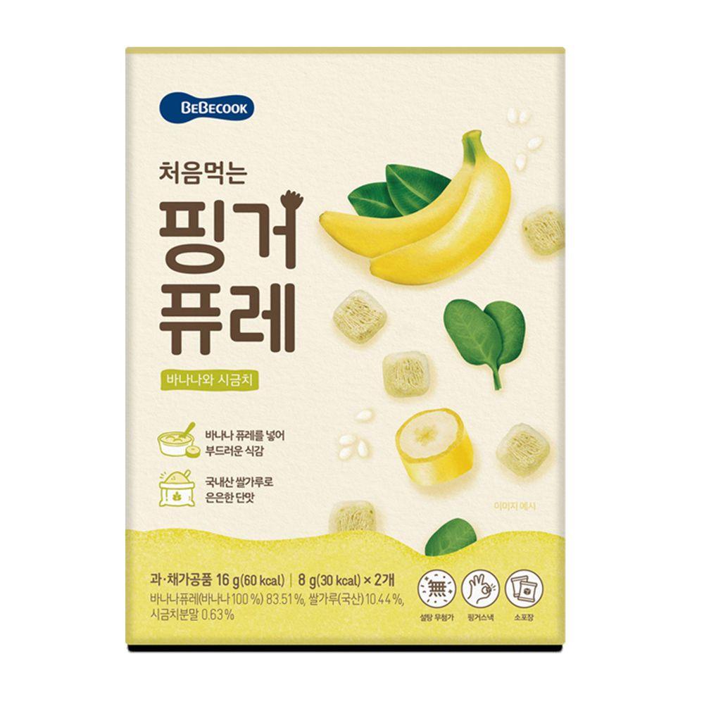 BEBECOOK 寶膳 - 嬰幼兒初食綿綿果泥餅 -香蕉波菜