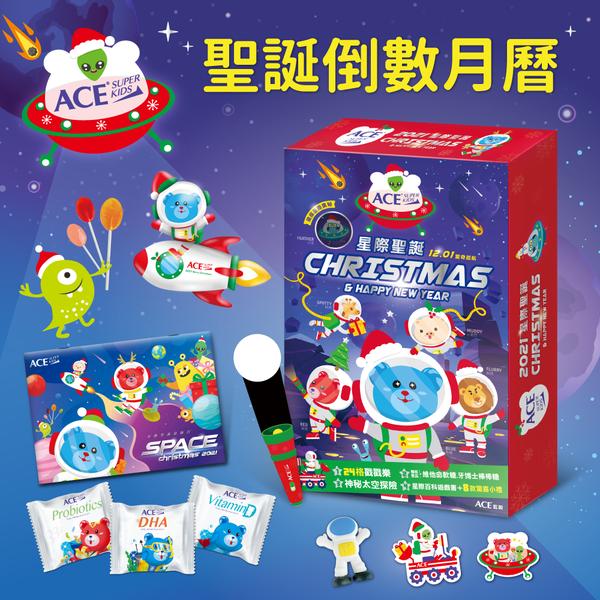 聖誕倒數禮盒發售中【ACE】比利時無添加軟糖