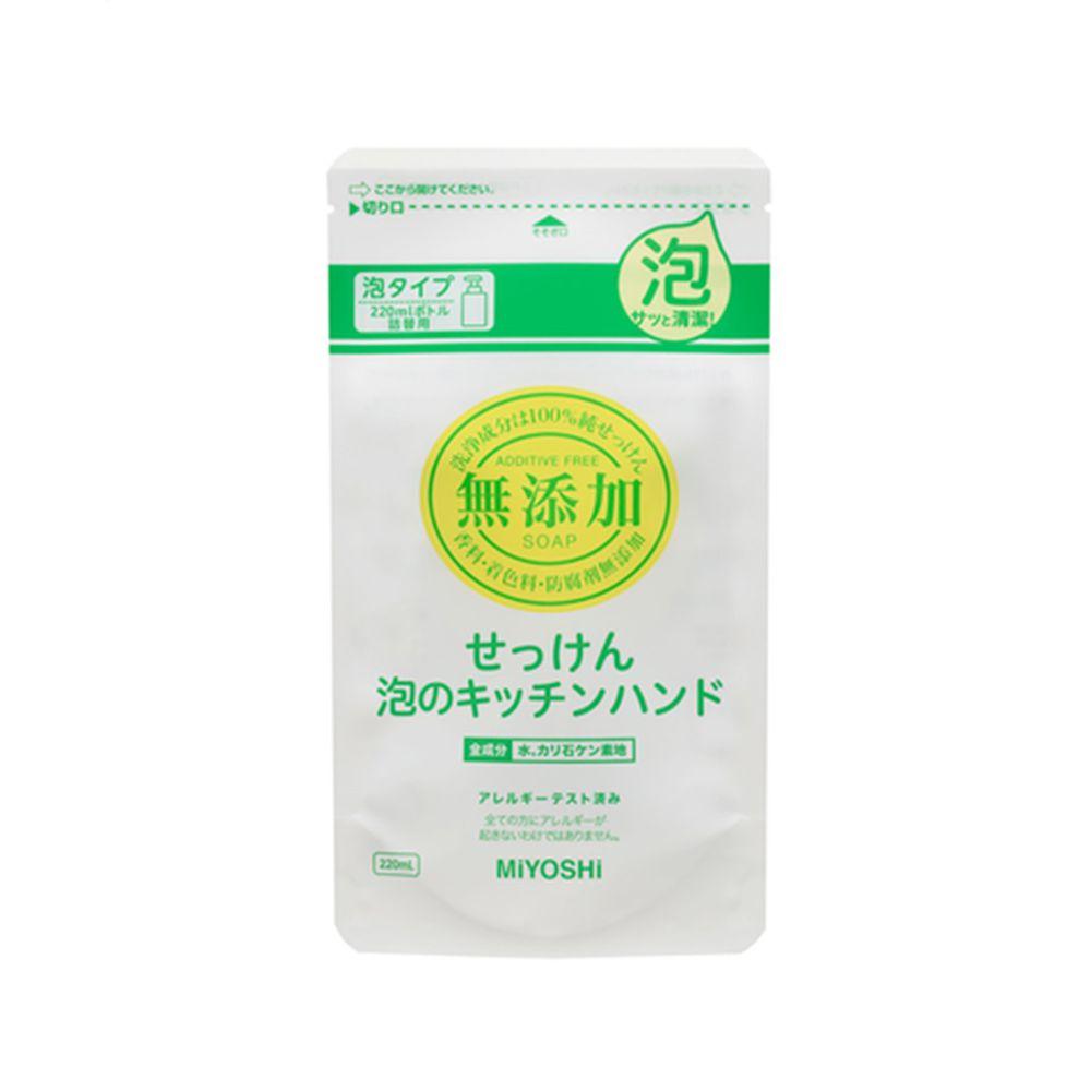 日本 MIYOSHI 無添加 - 廚房用泡沫洗手乳-補充包-220ml