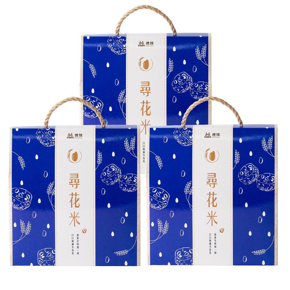 尋花米 - 肉鬆黑米3入組-100g/盒