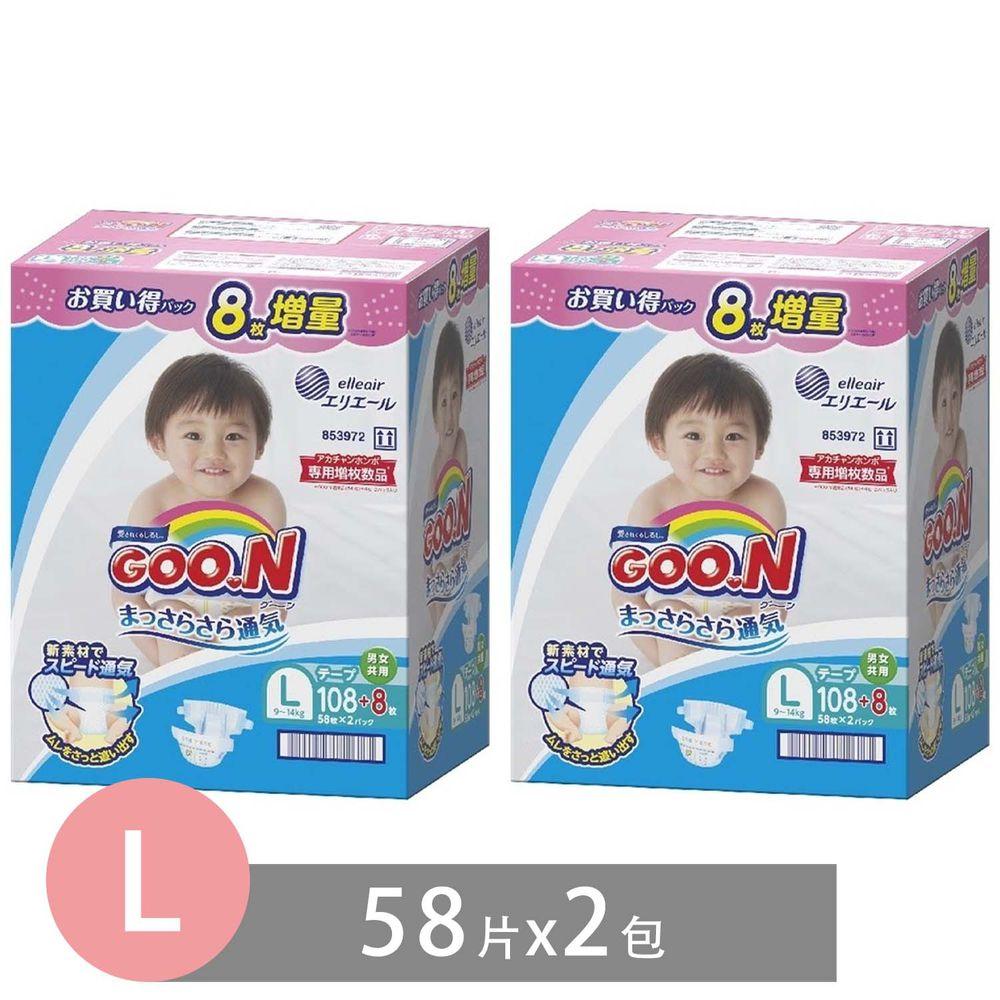akachan honpo - 大王製紙GOO.N境內版透氣舒柔-黏貼型 (L)-58片X2包