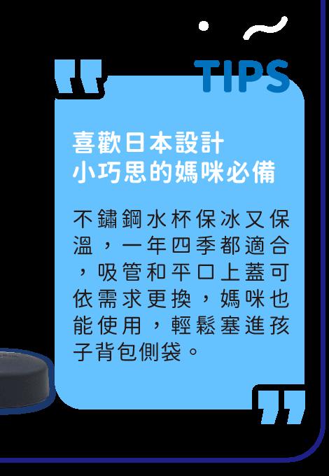 https://mamilove.com.tw/brand/1032?group_ids=2869