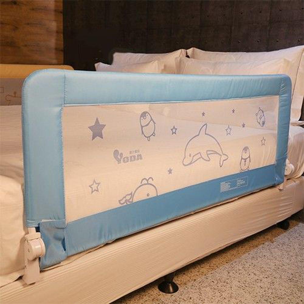 YODA - 第二代動物星球兒童床邊護欄一入-海豚藍