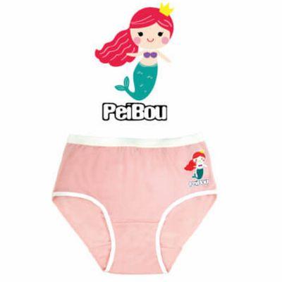 天絲棉舒膚平衡童女三角褲-美人魚-粉橘