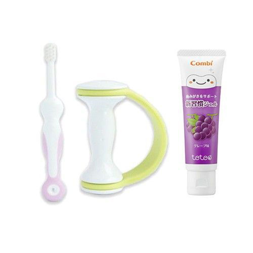 日本 Combi - teteo 握把式刷牙訓練器-2 + 1 特惠組-安心握把x1+第二階段牙刷x1+葡萄牙膏x1(含氟量500ppm)