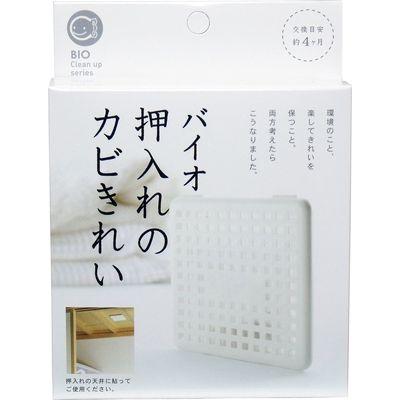 日本製 POWER BIO 防霉 / 除臭貼片